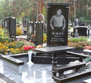 Купить памятник фото цена март памятники на могилу гранит москва  Гольяново