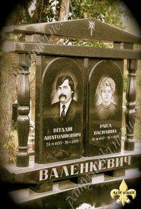 обустройство могилы