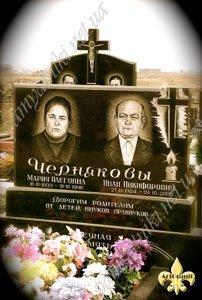 ритуальные услуги в Киеве