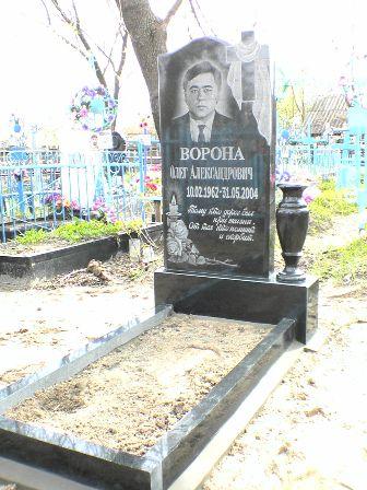 Памятники из гранита в купить в украине подбор памятников Москва